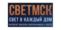 СВЕТМСК - интернет магазин
