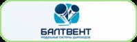 Baltvent.ru - крупнейший поставщик модульных систем дымоходов
