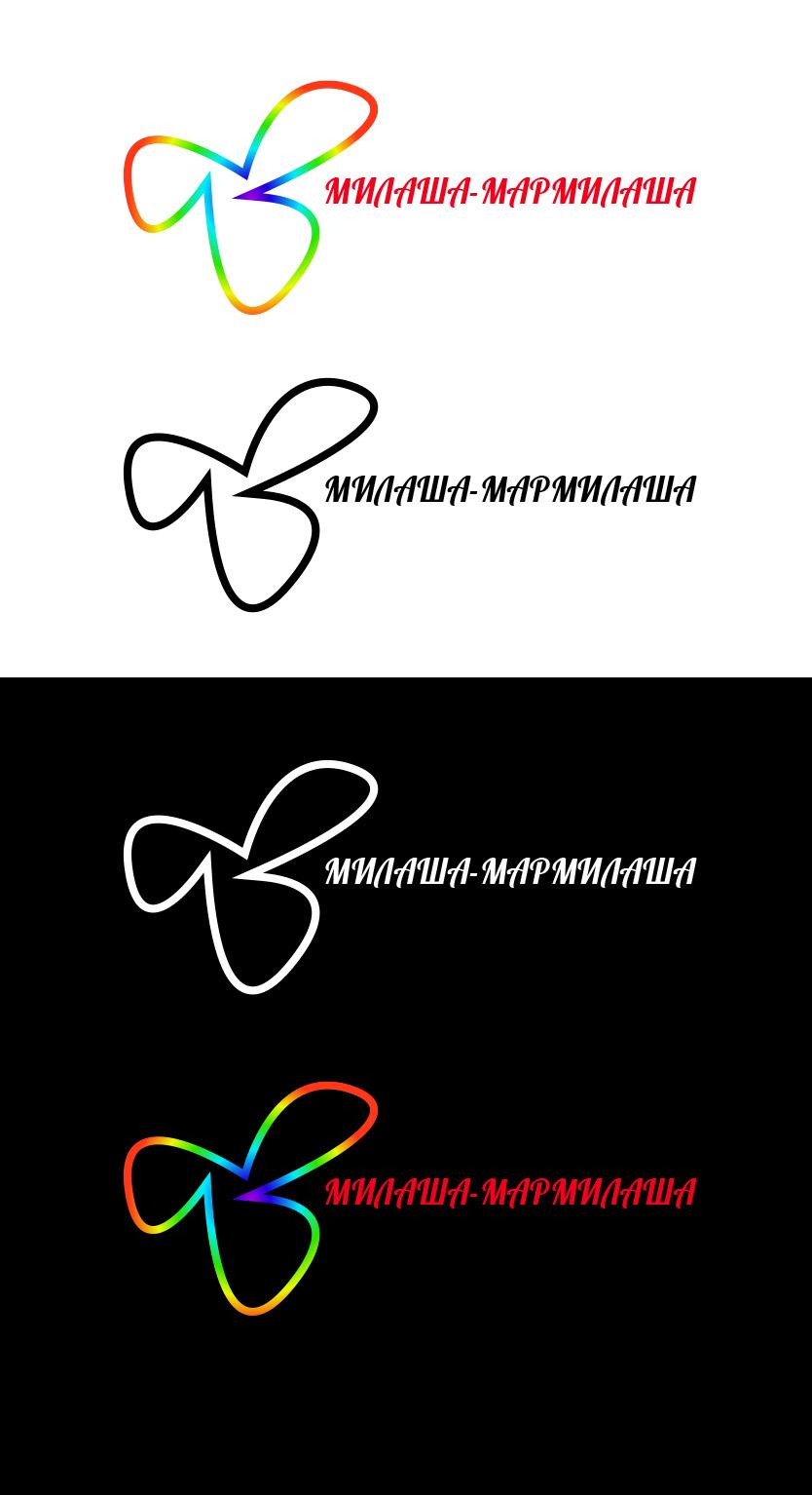 """Логотип для товарного знака """"Милаша-Мармилаша"""" фото f_1445875302acbdea.jpg"""
