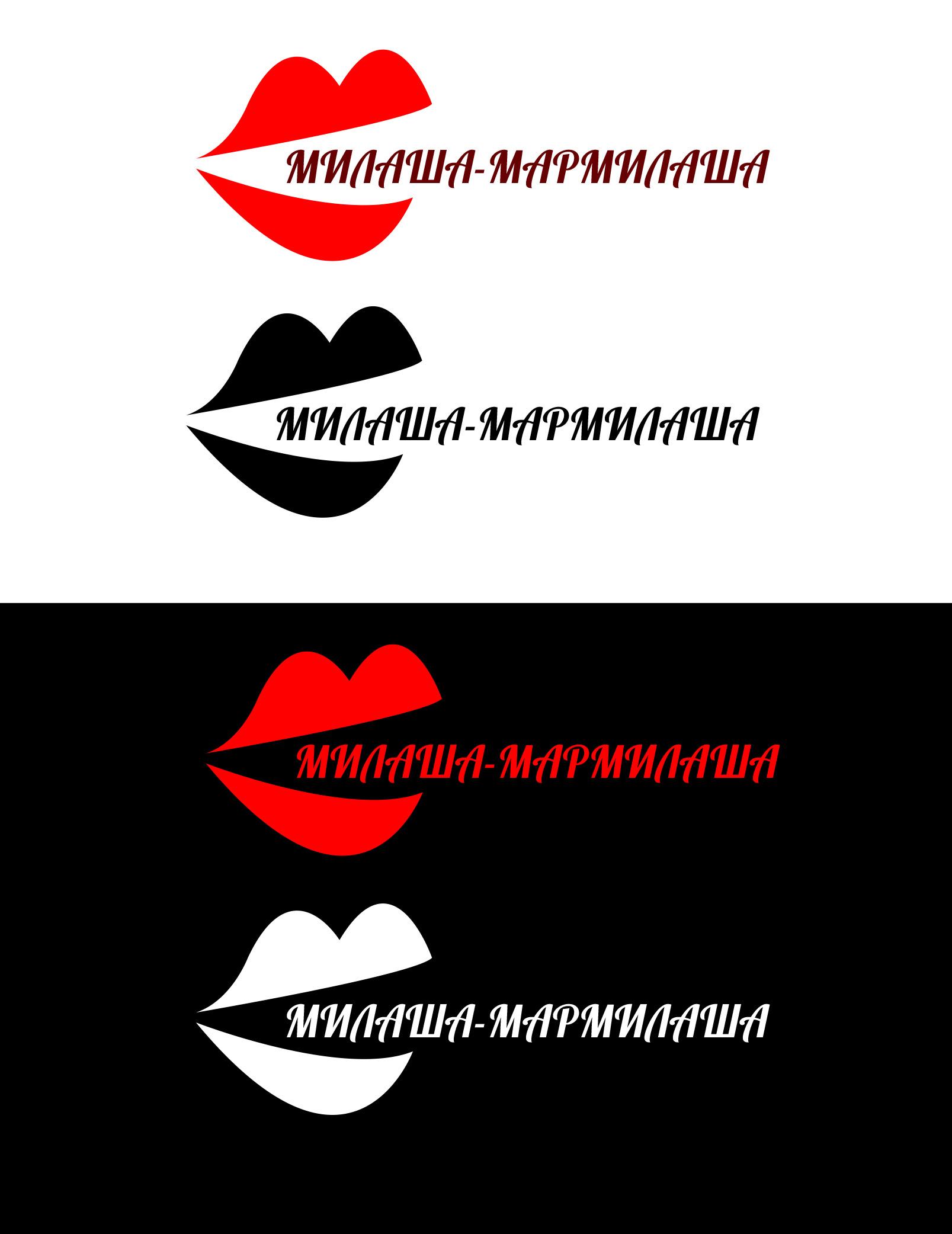 """Логотип для товарного знака """"Милаша-Мармилаша"""" фото f_829587530307ab5f.jpg"""