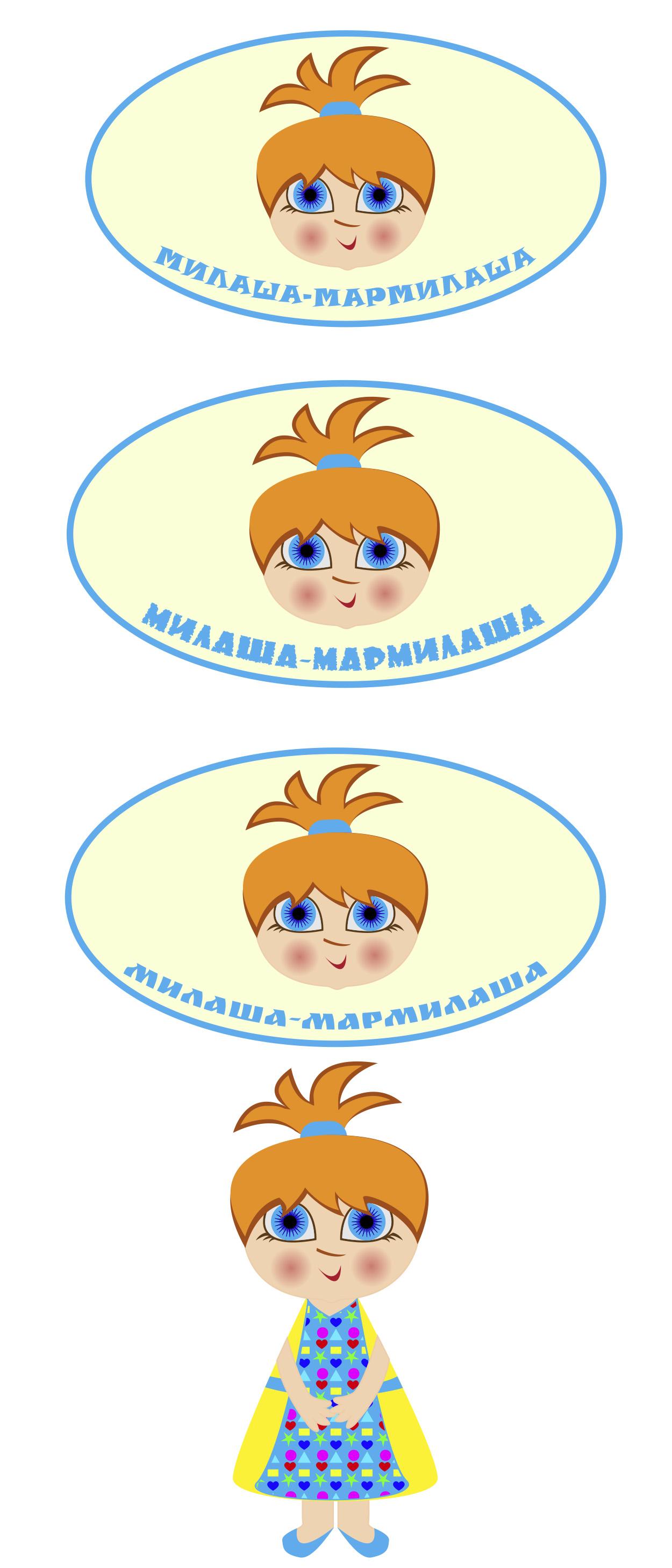 """Логотип для товарного знака """"Милаша-Мармилаша"""" фото f_8385875303682719.jpg"""