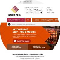 Верстка сайта BrickPark